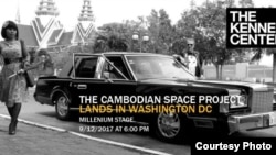 A poster of the Cambodia Space Project, the rock and roll band in Cambodia to perform in the Kennedy Center, on 12th September 2017 Washington, D.C.(Courtesy Photo)