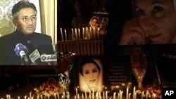 تاخیر احتمالی برگشت مشرف به پاکستان