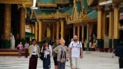 မြန်မာ့ခရီးသွားလုပ်ငန်း ပြန်စနိုင်ရေး ဖြေရှင်းလုပ်ဆောင်ရမှာတွေ ရှိနေသေး
