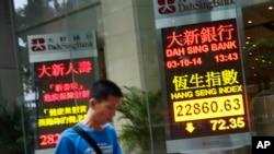 香港恒生指数下跌(2014年10月3日)