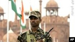 بھارت سکیورٹی