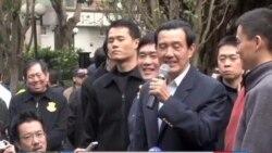 台湾大选-马英九连任后美台关系走向