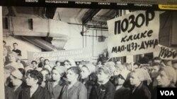 俄罗斯媒体上刊载的当年中苏边界冲突期间的照片。标题是,苏联劳动者还击中国侵略。照片中的标语:毛泽东集团可耻。光荣,英勇的苏联边防军。