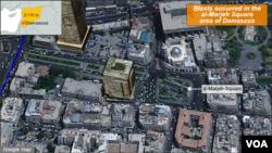 Trg Al Mardžeh u Damasku