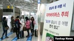 한국에서 브라질을 방문했다가 귀국한 40대 남성의 지카 바이러스 감염이 처음으로 확인된 가운데, 22일 인천국제공항 출국장 입구에 지카 바이러스 주의 안내문이 세워져 있다.