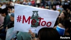 """2018年4月28日日本东京""""#MeToo""""抗议"""
