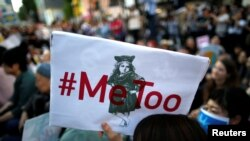 دنیا بھر میں جاری 'می ٹو' تحریک کو ایک سال مکمل ہو گیا