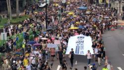 香港人反送中抗争能否长期坚持下去?