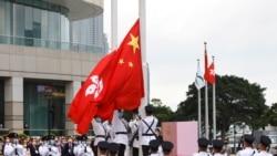 中國人大常委會開會《反外國制裁法》預計將納入港澳基本法附件