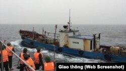 Việc bắt giữ tàu Trung Quốc được thực hiện vào chiều 31/3 tại khu vực cách đường phân định Vịnh Bắc Bộ 12 hải lý về phía Tây Nam đảo Bạch Long Vĩ.