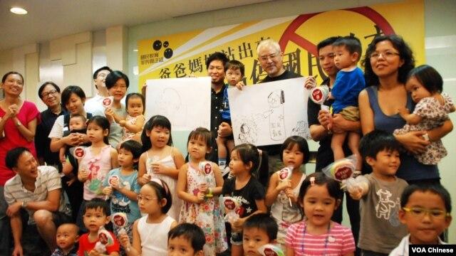 小朋友手持印有「停」字的波板(球拍)糖,呼籲當局停止洗腦式國民教育