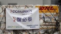 輝瑞疫苗審批有進展預計中國將用其對抗德爾塔病毒變體