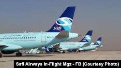 شرکت هوایی صافی در ۲۰۰۶ بنیاد گذاشته شد و در سطح کشور و منطقه پرواز ها دارد