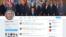 川普总统发推文呼吁国家团结一致 (2017年8月20日)