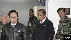 Güney Kore Lideri Halkını Koruyamamaktan Kendisini Sorumlu Tuttu