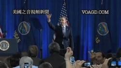 2011-12-07 美國之音視頻新聞: 奧巴馬說目前是中產階層的成敗關鍵