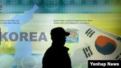 지난 3월 한국 파주시 판문점 인근의 통일 전망대. (자료사진)