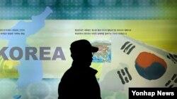 지난 6일 한국 파주시 판문점 인근 통일전망대에서 관광객이 한반도 지도 앞을 지나고 있다.
