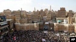 'Yan Houthi suna zanga-zanga kan hare-haren da Saudiya ke jagoranta