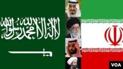 Tutocin Saudiya da Iran