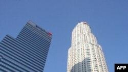SHBA: Thesari do të fillojë të shesë aksionet e firmës Citigroup
