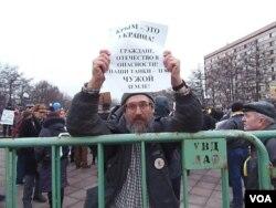 3月7日莫斯科反戰集會,物理學家米哈伊爾手舉標語:克里米亞屬于烏克蘭。公民們我們的祖國處在危險之中。我們的坦克在別人的土地上。