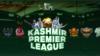 کشمیر پریمیئر لیگ، پی سی بی بھارتی کرکٹ بورڈ سے نالاں کیوں ہے؟