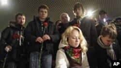 عکس العمل ها در مورد حمله بر میدان هوایی مسکو