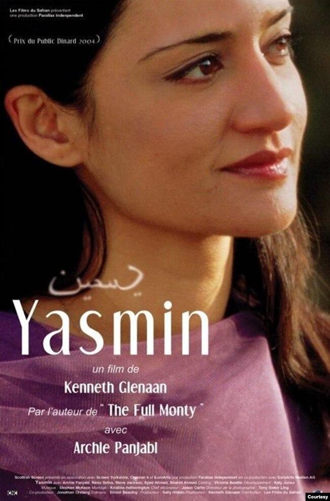 فلم 'یاسمین' دنیا بھر میں نائن الیون کے بعد مسلمانوں کے خلاف ہونے والے سلوک کی عکاسی بھی کرتی ہے۔