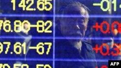 Investitori ignorisali smanjenje rejtinga