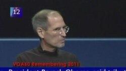 VOA 60 USA Steve Jobs