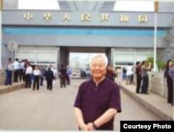 中国人民大学党史学系教授张同新 (张同新教授授权使用)