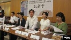 台湾立委声援中国人权记者会
