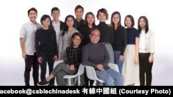 """香港有线电视中国组记者集体辞职。这是他们在脸书登出的照片 (图片来源:""""有線中國組""""脸书@cablechinadesk)"""
