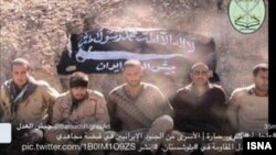 مرزبانان ایرانی اسیر