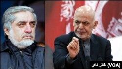 ولسمشر غني او اجرایي رئیس عبدالله