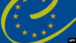 AŞPA-nın logosu