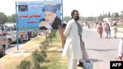 Предвыборная кампания в Афганистане