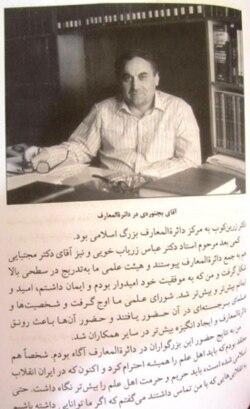 موسوی بجنوردی ، بیش از دو دهه است که مرکز دایرةالمعارف بزرگ اسلامی تاسیس کرده است