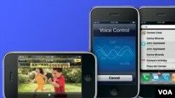 El nuevo iPhone 3G S tiene nuevas funciones