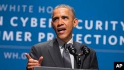 Tổng thống Barack Obama phát biểu trong một hội nghị thượng đỉnh về an ninh mạng và bảo vệ người tiêu dùng, ngày 13 tháng 2 năm 2015, tại Đại học Stanford, Palo Alto, California.