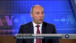 Питання надання Україні летальної зброї залишається відкритим у США - Андрій Парубій. Відео