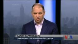 Адріан Каратницький про нові можливі призначення в майбутній адміністрації Дональда Трампа. Відео
