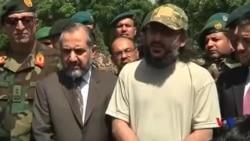 獲救巴基斯坦前總理之子返家