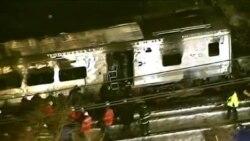 Железничка несреќа во Њујорк