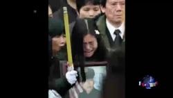 纽约市为殉职华裔警员举行葬礼