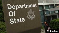 ساختمان وزارت خارجه ایالات متحده در واشنگتن