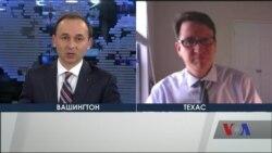 Які уроки Україна може почерпнути з досвіду американських виборів 2016 року – інтерв'ю з Сергієм Куделею. Відео