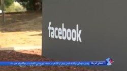 نمایندگان فیس بوک، گوگل و توییتر در راه واشنگتن