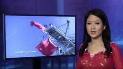 Mỹ: TQ cần làm rõ, điều chỉnh tuyên bố chủ quyền tại Biển Ðông